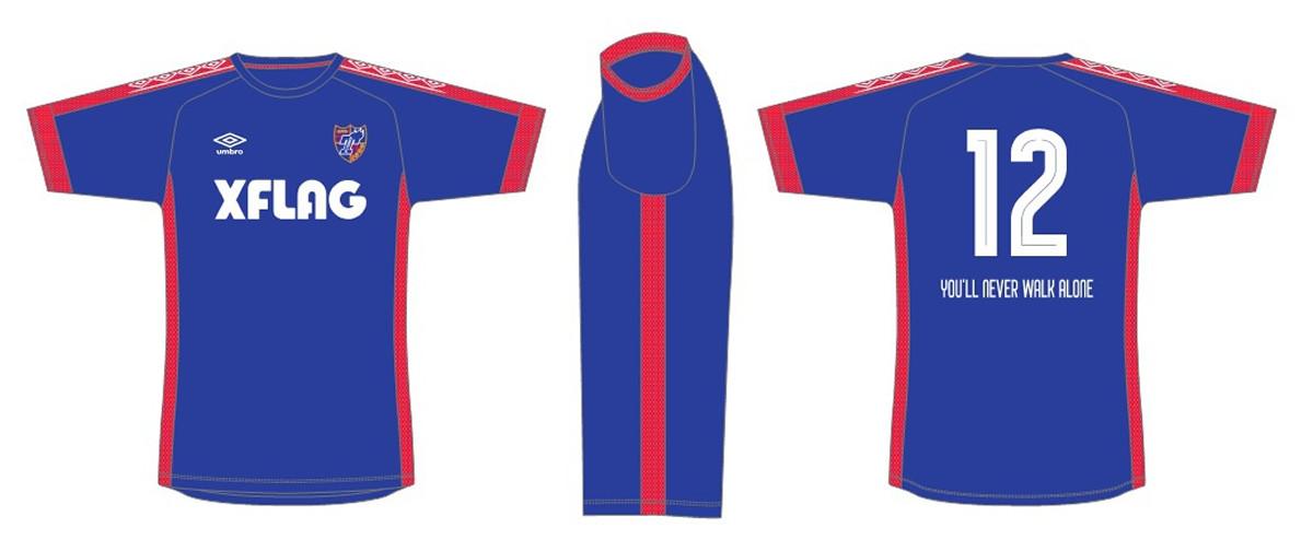 F東京が新型コロナ支援が目的で販売する『プレイヤーズTシャツ』(提供・F東京)