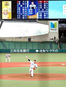 3月22日の練習試合で先発登板した松坂