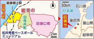 石川県能美市の詳細地図