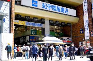 約3週間ぶりの営業再開で多くの客が訪れた紀伊國屋書店新宿本店