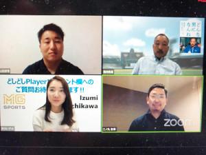 オンライン上で討論した(右上から時計回りに)アメフト鳥内氏、ラグビー二ノ丸氏、司会の市川いずみ氏、学生アスリート