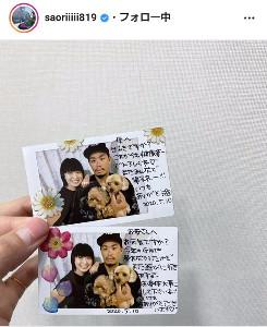 インスタグラムより@saoriiiii819