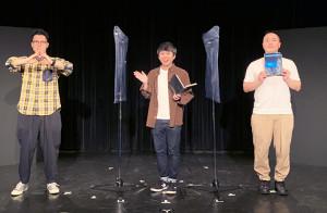 お笑いライブ「WEL On Line」「WEL NEXT On Line」にを出演したハナコ(左から)菊田竜大、秋山寛貴、岡部大