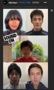 大迫傑(右下)ら男子マラソン代表らが出演するナイキのインスタグラム(@niketokyo)