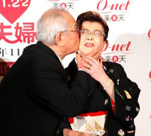 2010年11月、「いい夫婦の日」パートナー・オブ・ザ・イヤーに選ばれた野村克也さんと沙知代さん