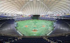 無観客試合が行われた東京ドーム