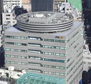 日本サッカー協会が入るJFAハウス