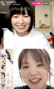 木村沙織さん(上)と妹・美里さんがインスタライブ(@saoriiiii819より)