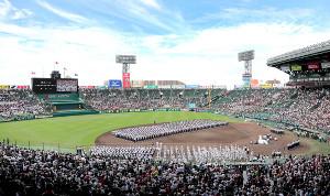 昨年の第101回全国高校野球選手権大会の開会式
