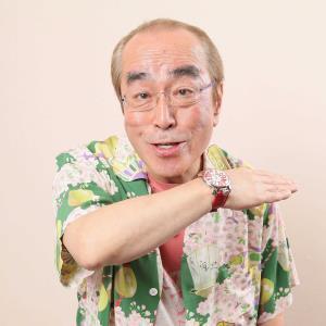 志村けんさん