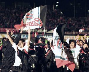 1997年10月22日、札幌厚別公園競技場での大分戦で勝利し、JFL優勝と、Jリーグ入りを決めて喜ぶ札幌の選手たち
