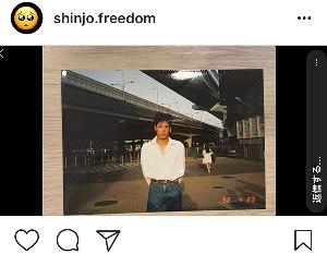 インスタグラムより@shinjo.freedom