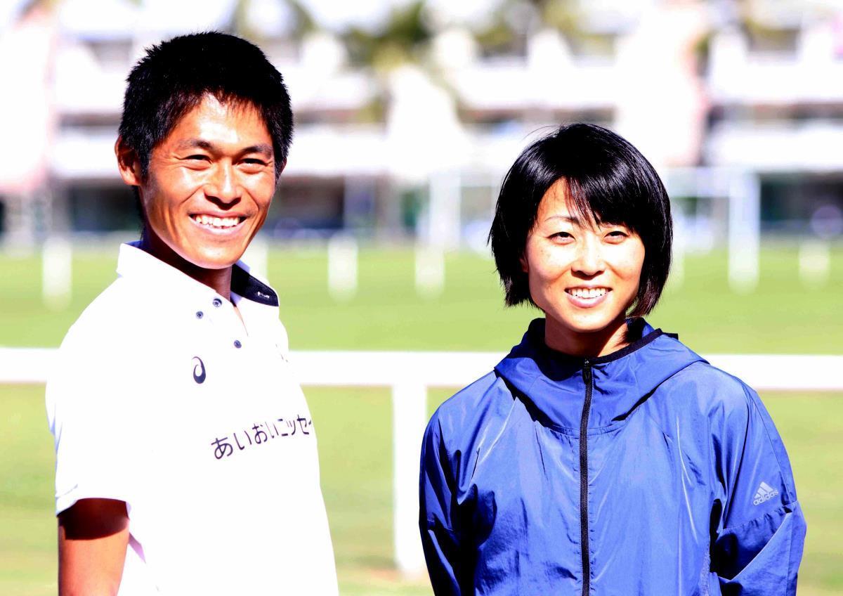 川内優輝と妻の侑子さん