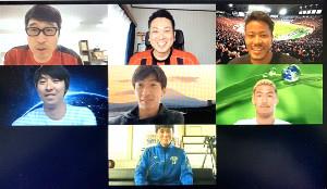 高校生(下)とオンラインでの交流を実施した札幌FW鈴木(上段右)、(中段左から)MF荒野、DF石川、GK菅野(提供・Hokkaido Dream)