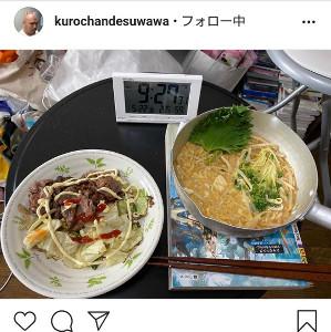 インスタグラムより@kurochandesuwawa