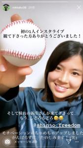 インスタグラムより@rokkaku36