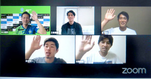湘南のオンライントーク企画に出演した(左上から時計回りに)クラブスタッフ、MF三幸、GK谷、DF大野、MF鈴木