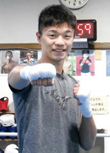 WBO3位・中谷潤人