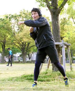 地元・尼崎市内の公園でシャドーボクシングに励む野中