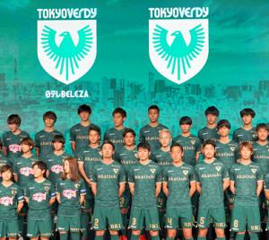 東京Vと日テレ東京Vベレーザの選手たち