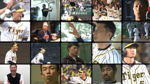 ユーチューブに開設されるABCテレビの阪神タイガース応援番組「虎バン」(ABCテレビ提供)