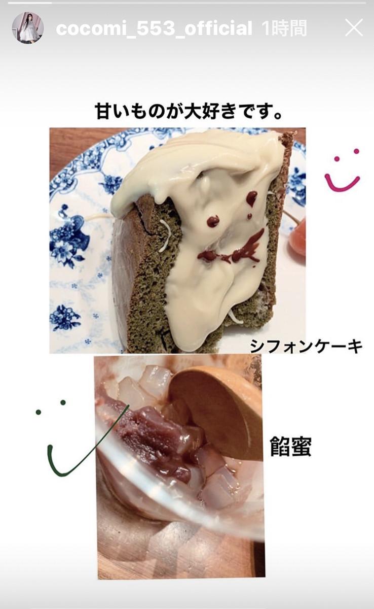木村拓哉ファンブログ