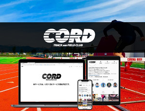 オンライン上で指導を行う陸上部「CORD CLUB」のイメージ(クラブ提供)