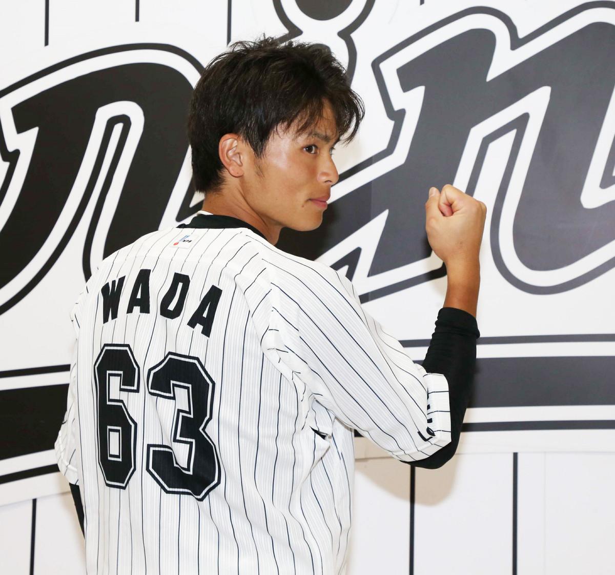 支配下登録されたロッテ・和田は、背番号63のユニホームでガッツポーズ(球団提供)