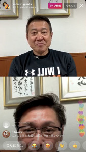 インスタライブを行った原監督(上)と元木ヘッドコーチ(巨人のインスタグラム@yomiuri.giantsより)