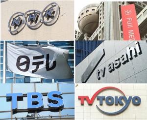 在京テレビ各局