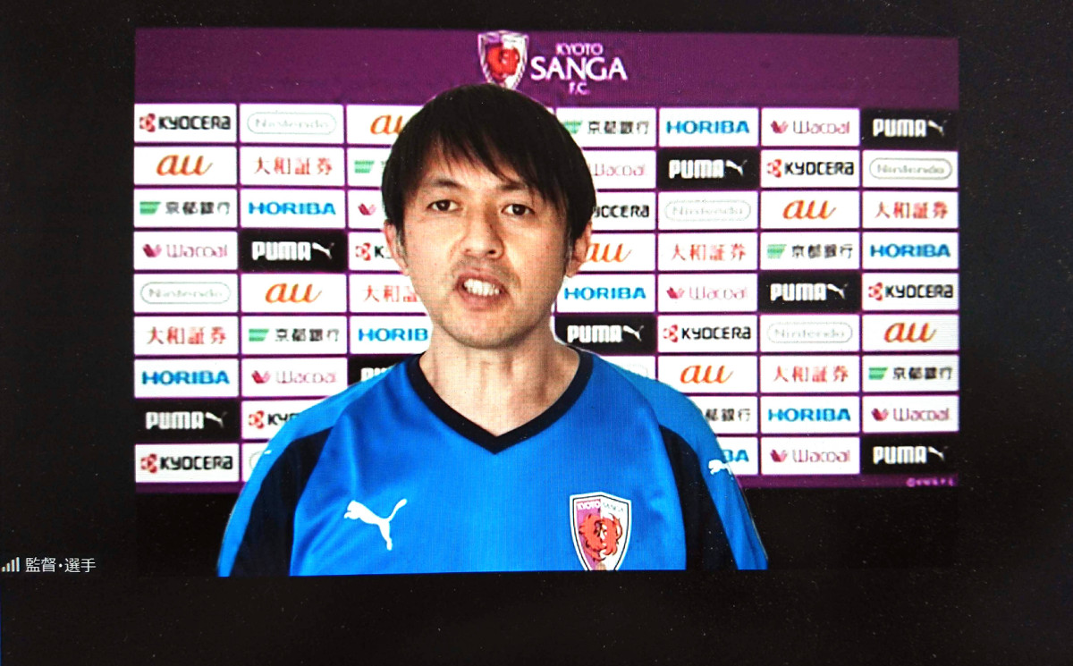 練習後、オンラインで取材に応じたJ2京都・実好礼忠監督