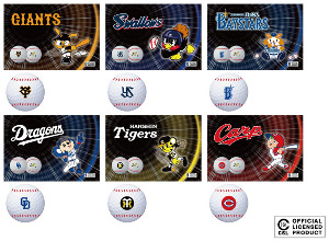 住友ゴム工業社が発売するセ・リーグ6球団とコラボしたゴルフボール(住友ゴム工業社提供)