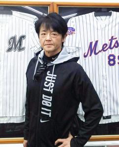 立花氏はニューヨークメッツ、ロッテなどでコンディショニングコーチを務めた