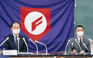独自大会開催について会見する道高野連の遠藤会長(左)、横山専務理事