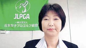 オンラインで会見した小林浩美会長(JLPGA提供)