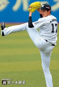 プロ野球チップスカードに初登場する佐々木朗(球団提供)