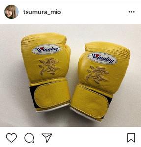 インスタグラムより@tsumura_mio