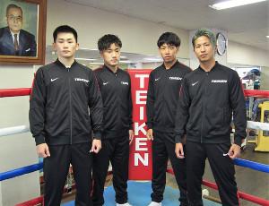 プロ転向を表明した(左から)嶋田淳也、藤田健児、村田昴、金子虎旦(帝拳ジム提供)