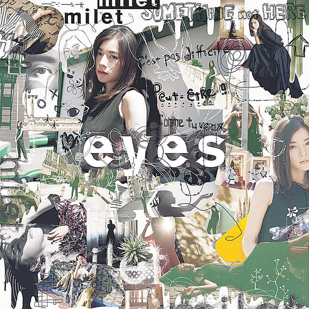 初フルアルバム「eyes」のジャケット