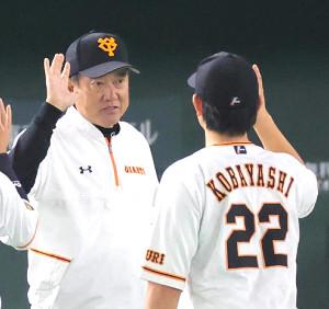 ヤクルトとの練習試合に勝利し、小林誠司(右)とエアタッチする原辰徳監督(カメラ・相川 和寛)