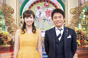 「プレバト!!」の浜田雅功と玉巻映美アナ(MBS提供)