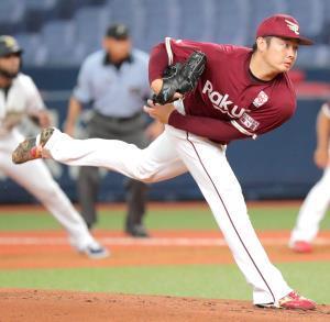 先発も4回6安打1失点で無念の降板となった楽天・松井(カメラ・義村 治子)