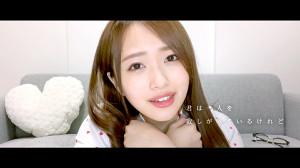 AKB48の新曲「離れていても」のMVに出演する向井地美音