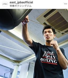 東日本ボクシング協会のプロジェクト『Save Japan Boxing』の支援Tシャツを着用したWBA世界ミドル級王者・村田諒太(東日本ボクシング協会のインスタグラム@east_jpbaofficialより)