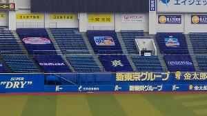 ZOZOマリンのレフトスタンドに設置された「ロッテアイス ホームランターゲット」=球団提供