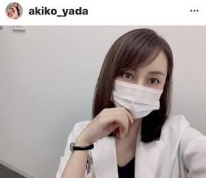 矢田亜希子のインスタグラム(@akiko_yada)から