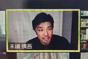 オンライン講義に出演した陸上男子短距離の末続慎吾。(法大「トップアスリート論」講義画面より)