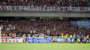 18年9月15日、川崎に0―7で敗れ、サポーターに挨拶する札幌イレブン