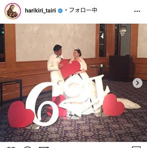 インスタグラムより@harikiri_tairi