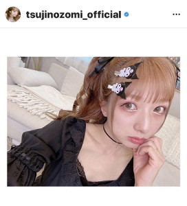 辻希美のインスタグラム(@tsujinozomi_official)より